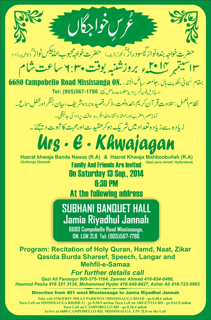 urs_khwajagan_2014 flyer for email