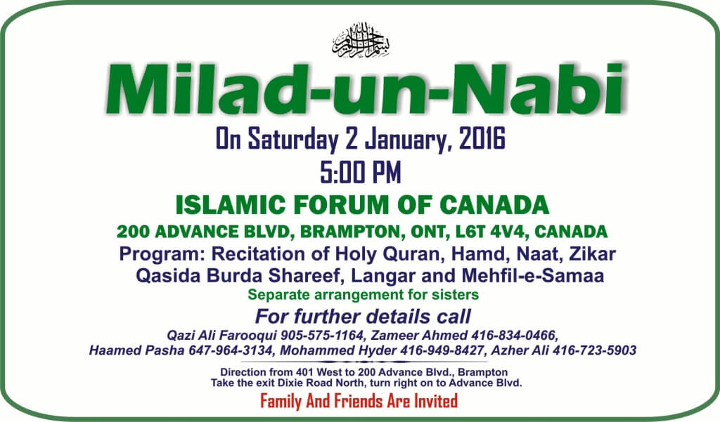 Milad_2016 for web